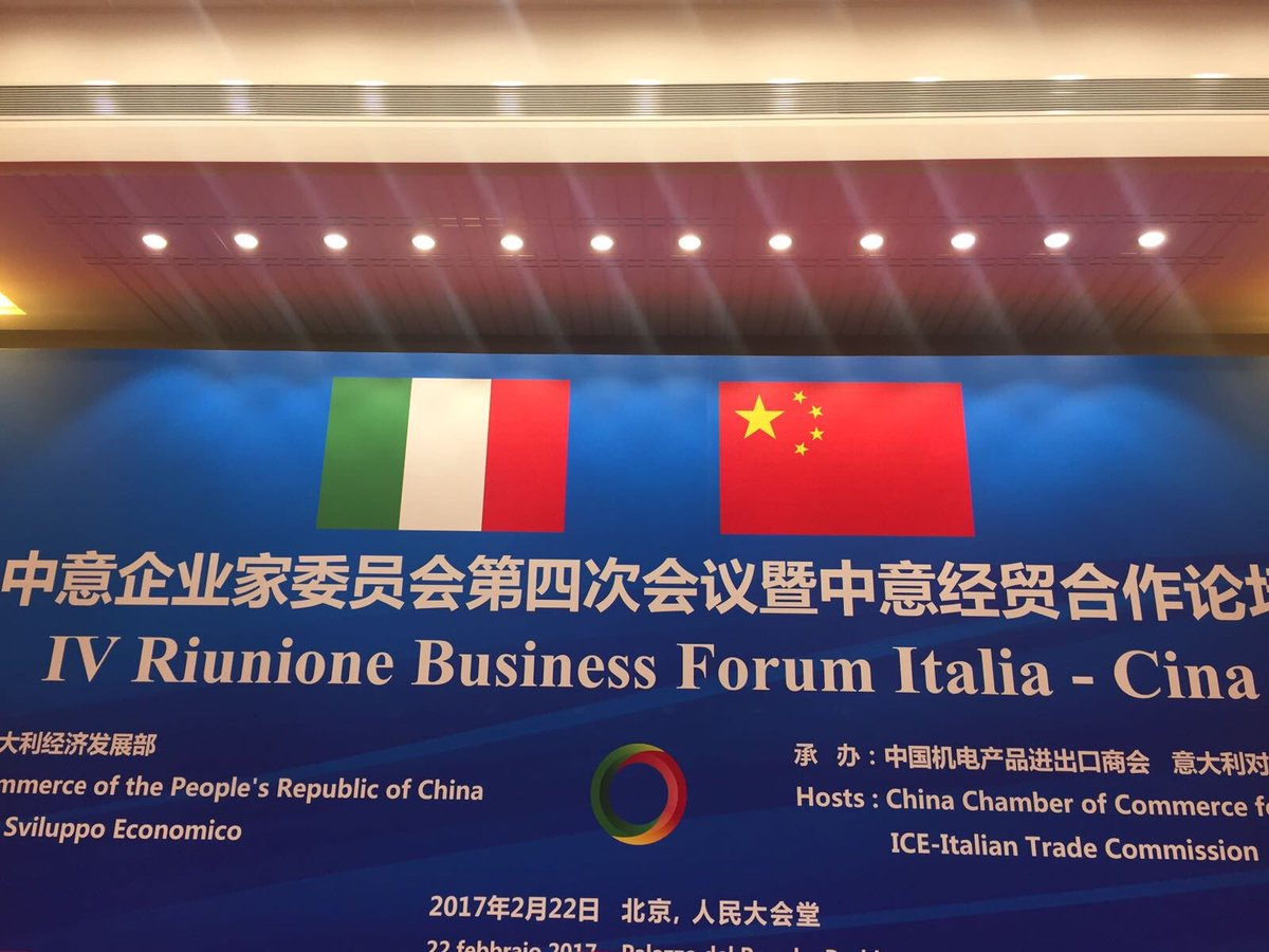 Business Forum Italia - Cina 2017